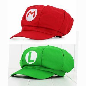 【新品 2個セット】 マリオ ルイージ 帽子キャップ コスプレ ハロウィン