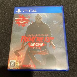 PS4 FRIDAY THE GAME ザ・ゲーム 13日の金曜日 日本語版 PS4ソフト ジェイソン