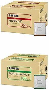 新品【セット買い】ドトールコーヒー ドリップパック モカブレンド100P + キリマンジャロブレンド100PE03ZF4X0
