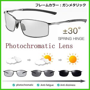 変色調光グレー ポラロイド(HD偏光)UV 400 サングラス:合金フレーム:ガンメタ&バネ蝶番/スポーツドライビングゴーグル・夜間運転