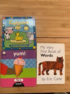 幼児向け英語教育しかけ絵本 3冊セット+冊