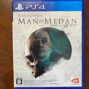 【PS4】 THE DARK PICTURES:MAN OF MEDAN