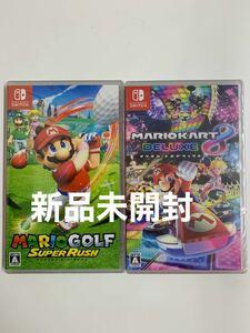新品未開封 マリオカート8デラックス マリオゴルフ スーパーラッシュ 2本セット Switch 通常版 スイッチ ソフト