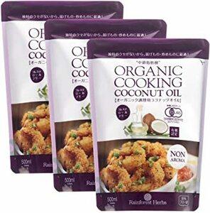 3個 JASオーガニック認定 有機調理用 ココナッツオイル 500ml(456g) 3個セット organic cooking