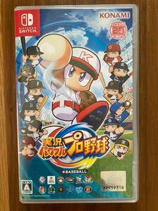 ニンテンドースイッチ 実況パワフルプロ野球 ソフト amiiboカード Nintendo Switch