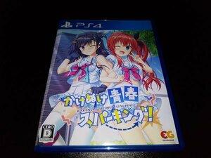 PS4 かけぬけ★青春スパーキング!