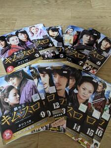 韓国ドラマDVDチソン鉄の王キム・スロノーカット完全版全32話レンタル落ち中古