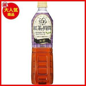 UCC 紅茶の時間 ストレートティー 無糖 ペットボトル 930ml×12本