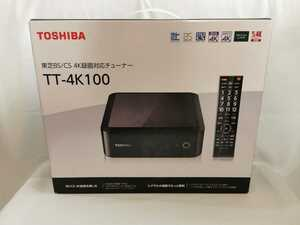 TOSHIBA 東芝 TT-4K100 デジタルテレビチューナー 美品・正常動作