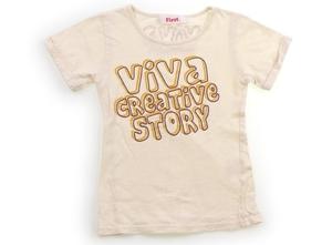 イングファースト INGNI First Tシャツ・カットソー 100 女の子 薄黄色・黄色オレンジ紫プリント 子供服 ベビー服 キッズ(824720)