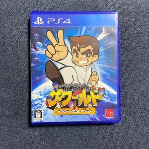 【PS4】 くにおくん ザ・ワールド クラシックスコレクション