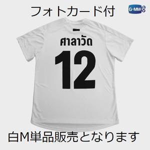 【単品売り】2gether 公式Tシャツ 白/M サッカーユニフォーム