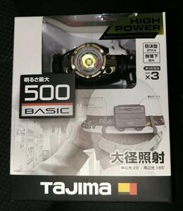タジマ LEDヘッドライト ヘッドランプ LE-F501D