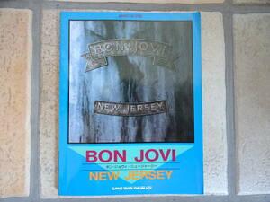 バンドスコア BON JOVI ボンジョビィ ボンジョヴィ ニュージャージー 送料込みです。