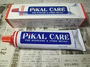 MADE IN JAPAN 未使用品 日本磨料工業 ピカールケアー PIKAL CARE 金属磨き剤 FOR STAINLESS & OTHER METALS 送料安いヤフネコ発送 ⑦