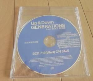 非売品 GENERATIONS from EXILE TRIBE Up & Down サンプル盤 店頭演奏用白盤 CD