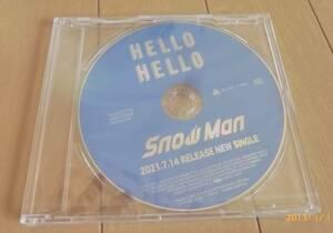 非売品 Snow Man HELLO HELLO サンプル盤 CD
