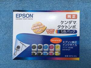 エプソン EPSON KETA-5CL [インクボトル ケンダマ タケトンボ 5色パック] 未使用品 《送料無料》 2025年8月 純正インクカートリッジ