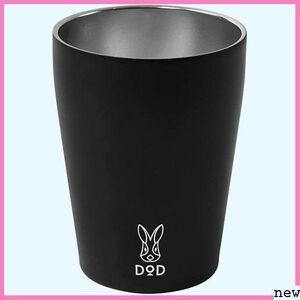 新品★oabkh DOD /マグ・ウサーモ/真空断熱マグ/保温・保冷/持ち運びしやすい/コンパクトサイズ ディーオーディー 2