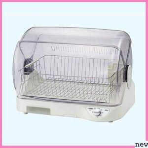 新品★oabkh タイガー/食器乾燥器/サラピッカ/AG抗菌加工フィルタ 約1 風乾燥/6人用/DHG-T400W/ホワイト 88