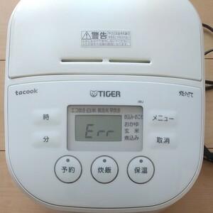 ジャンク品 TIGER 炊飯器5.5合