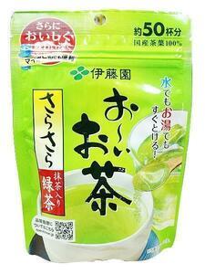 送料無料 伊藤園 粉末インスタント 緑茶 お~いお茶 さらさら抹茶入り緑茶 40g 約50杯分 5292x1袋