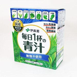 送料無料メール便 伊藤園 毎日1杯の青汁 緑茶ですっきり飲みやすい 粉末タイプ/糖類不使用 国産・無添加 20包入り/0655x1箱
