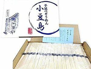 ★2時間セール価格★ひとみ麺業 小豆島手延べそうめん <1.8kg (36束)>