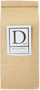 200グラム (x 1) MORIHICO. 森彦 カフェインレスコーヒー【おいしいデカフェ】 200g (豆のまま)