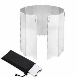 ウインドスクリーン 軽量 収納袋 アルミ製 風よけ ウインドシールド 防風 BBQ キャンプ カセットガスコンロ