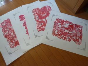 竜 切り絵 中国 4枚セット ドラゴン 龍 パウチ加工 インテリア 中華 料理 店