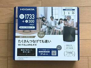 360コネクト搭載1733Mbps(規格値)対応Wi-Fiルーター WN-DX2033GR IOデータ