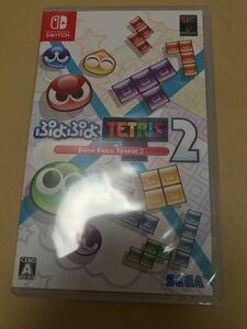 ぷよぷよテトリス2 ニンテンドースイッチソフト