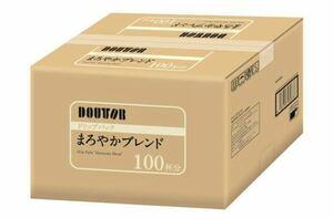 ドトール まろやかブレンド 1箱(100袋)送料無料 ドトールコーヒー