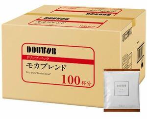 ドトール ドリップパック モカブレンド 1箱(100袋入)ドトールコーヒー 送料無料