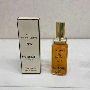 【1018】CHANEL 香水 シャネル EDT No 5 ナンバー 100ml オードトワレ パフューム 香水 フレグランス シャネルNo5