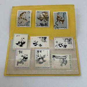 【M1017】切手 中国 海外 中華人民郵政 郵票 バラ 済み 猿 未使用 コレクション 中華人民共和国 中華人民國 パンダ 8分 10分 20分 43分