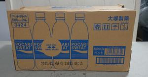 【新品 未使用 】大塚製薬 ポカリスエット 500ml ペットボトル 1ケース(24本)◆賞味期限2022年3月 ①