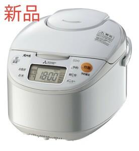 【新品】MITSUBISHI NJ-NH106-W 炊飯器