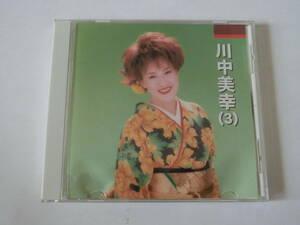 川中美幸 CD (3)