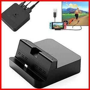 Switch ドック Gulikit スイッチ ドック Dock 4K HDMI変換/TVモード/テーブルモード 小型放熱 Switchアダプター【最新システム対応確認】