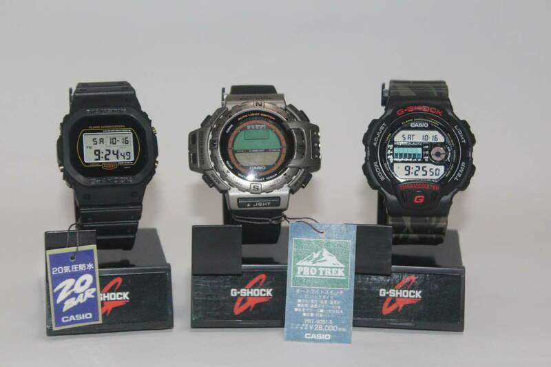 CASIO G-SHOCK Protrek DW-5700 DW-6100 PRT-40 DW-5000 ベゼル 901