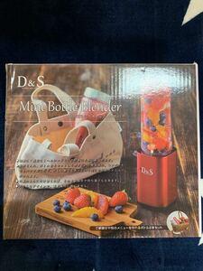 D&S ミニボトルブレンダー DS.7680 (ホワイト)