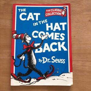 英語絵本 The cat in the hat comes back