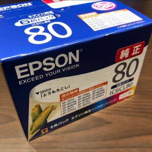 EPSON 純正インクカートリッジ IC6CL80 6色セット 目印:とうもろこし