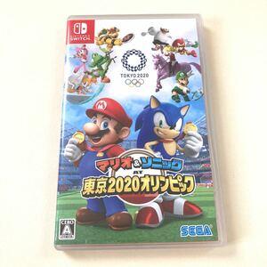 マリオ&ソニック AT 東京2020オリンピック Switch 任天堂スイッチ Nintendo Switch