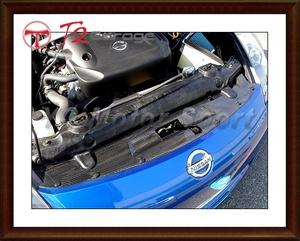 T2GARAGE カーボンFRLスタイル冷却パネル 2003-2006 350Z Z33スラムラジエーターパネル冷却