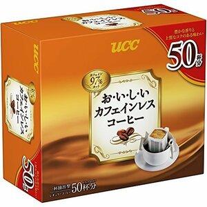 新品UCC おいしいカフェインレスコーヒー ドリップコーヒー 7g×50袋 デカフェ・ノンカフェイン レ7TTE