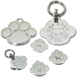 迷子札 犬 猫 名入れ 刻印 肉球型 Sサイズ 小型犬 中型犬