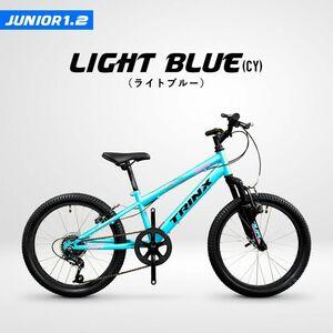 60. Trinx Junior 1.2 Children Bicycle Mountain Bike 20 Inch Hard Tails Motobayashidano Shinkai Front Suspension